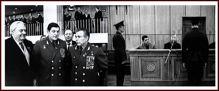 L'affaire du gendre de Leonid Brejnev